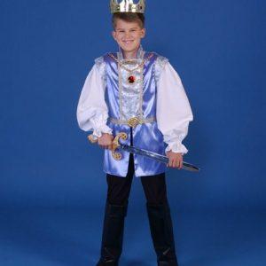 Child Storybook Prince Costume