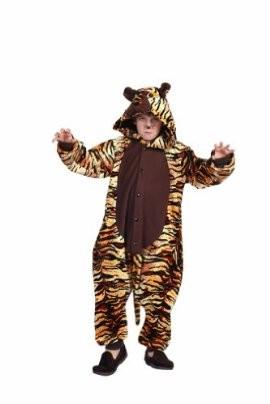 Kids Tiger Funsies