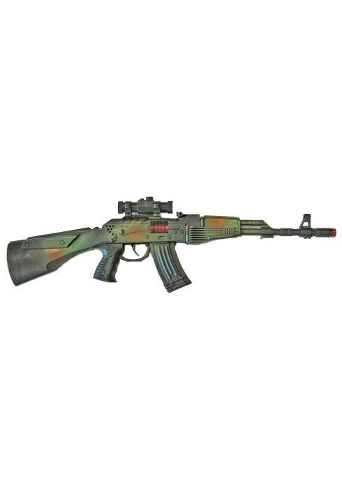 Rifle Machine Gun