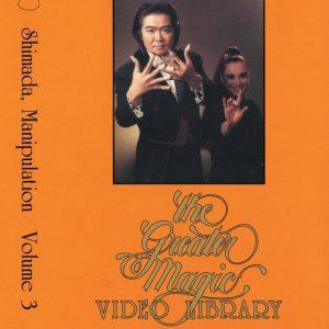 Shimada Manipulation Learn Magic Tricks DVD